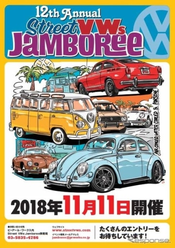 12th Street VWs Jamboree