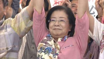 那覇市長選で現職再選 辺野古反対派が勝利