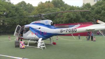 2機のヘリが大学に 学生の大空への夢駆り立てる