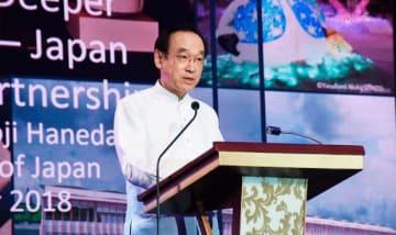 日フィリピン経済関係について講演した羽田大使=19日、マニラ市(在フィリピン日本大使館提供)