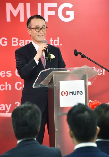 Opening of MUFG Bank's regional operations center in Philippines