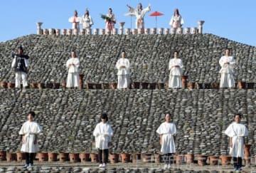 「王の儀式」で古代を間近に 高崎で「かみつけの里古墳祭り」