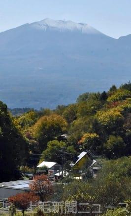 浅間山 早くも雪化粧 平年より7日早く 13地点で今季最低気温