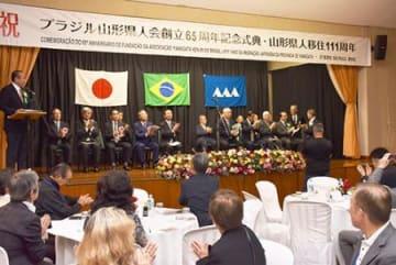 ブラジルとの絆強く 使節団が県人会65周年記念式典に出席