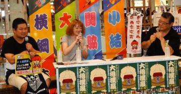 「白鵬には負けたことがない」 千田川親方、能町みね子さんが相撲の魅力、秘話披露