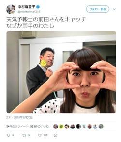 元AKB・中村麻里子アナ、前事務所からいまだ「ギャラ振込」!? 「体調不良」の真相とは
