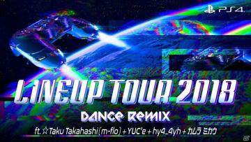 PS4 Lineup MV「LINEUP TOUR 2018(Dance Remix)」が公開!
