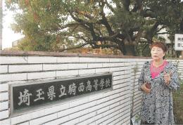 旧騎西高前で避難生活を振り返る関根さん=埼玉県加須市