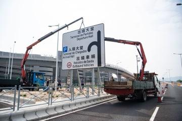 香港と珠海を結ぶ新ルート-港珠澳大橋マカオ口岸探訪