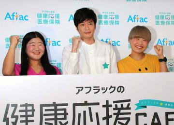 イベントに登場した田中圭さん(中央)とガンバレルーヤ