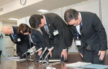職員の懲戒処分について謝罪する県の和田雅晴総務部長(右から2人目)ら=22日午前、県庁