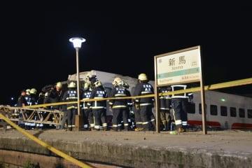 Train derailment in northeast Taiwan