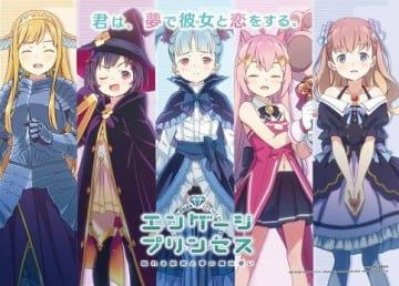ドワンゴのゲームプロジェクト発表番組が10月25日に放送決定!宮崎駿氏が映像出演