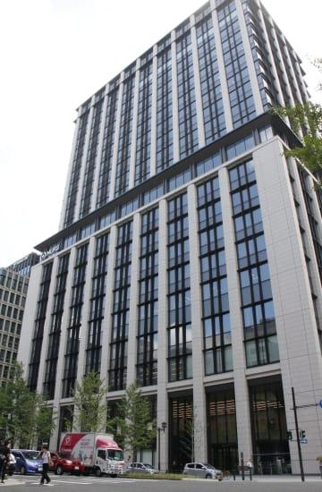 MUFG building in Osaka