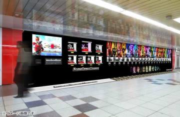 特撮ドラマ「仮面ライダー」の大人向け変身ベルトの玩具「COMPLETE SELECTION MODIFICATION」シリーズ(バンダイ)の巨大広告