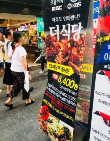 「なぜ韓国人は初対面で笑わない?」外国人が疑問に思う韓国人の特徴、ネットの反応は?