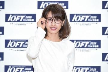 「第31回日本メガネベストドレッサー賞」の表彰式に出席した加藤綾子さん