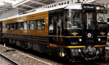 全線開業55周年に合わせて指宿枕崎線に登場する観光特急「A列車で行こう」