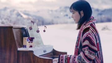 しあわせ~ - (C) メルティーキッス新TVCM「雪原のピアノ篇」