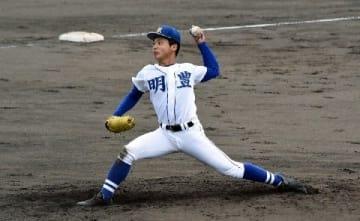 明豊の若杉8回を3安打 1年エース左腕 秋季高校野球九州大会4強決定