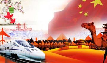 「一帯一路」にまた問題、関連プロジェクトで絶滅危機のオランウータンがピンチ!?―SP華字紙