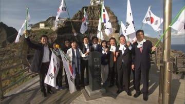 韓国議員らが竹島上陸 河野外相「政府として対応を」