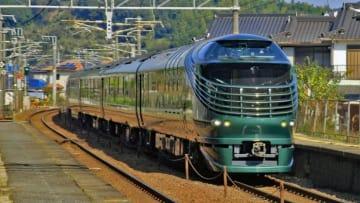JR西日本網干総合車両所 一般公開