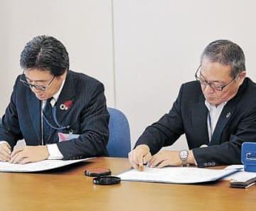 県生協が富山市と見守り協定 全市町村と締結