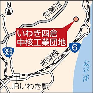 いわきに「電気自動車」製造拠点 東京・タジマモーターが検討