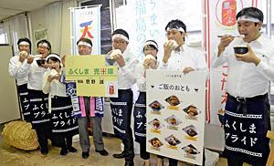 首都圏に売り込め!福島県職員らが『売米隊』 取り扱い店増へ