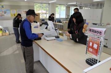 約3カ月半ぶりに営業再開した肱川郵便局=22日午前、大洲市肱川町山鳥坂