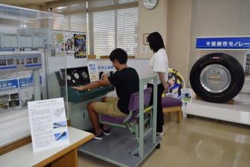 実物の運転台などが展示されている企画展=千葉市稲毛区の千葉経済大学総合図書館