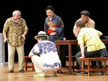 「タンメーたちの春」の初演=2016年6月26日、うるま市民芸術劇場