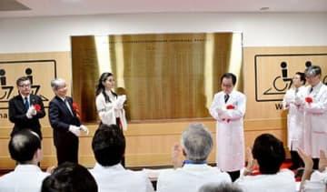 山形大、延世大(韓国)と協定 30日調印式、重粒子線装置「山形モデル」導入