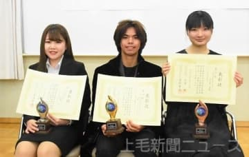 1位に選ばれた大嶋さん(中央)、2位の中沢さん(左)、3位の五十嵐さん