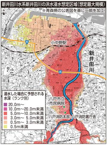 新井田川水系新井田川の洪水浸水想定区域(想定最大規模)