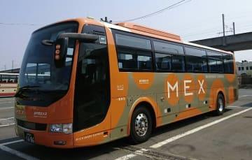 岩手県北自動車が青森県と首都圏を結ぶ高速バス3路線に導入する「MEX」ブランドの車両(同社提供)