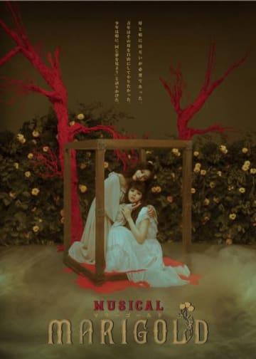 演出家・末満健一と豪華キャストが登壇!舞台TRUMPシリーズ最新作『マリーゴールド』DVD発売記念イベント決定!