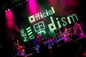 Official髭男dism、極上の一夜となったアコースティックワンマンライブの映像がMTVで放送決定!
