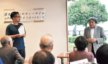 「独自の文化花開いた」 「パン」テーマの講演で山本氏