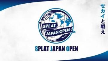『スプラトゥーン2』負けられない勝負を制したのは…?「Splat Japan Open Day3」レポート