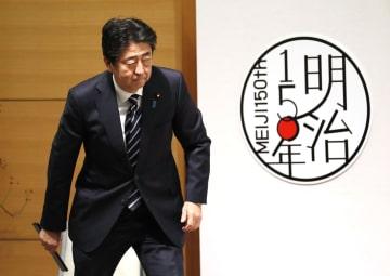 明治改元から150年を記念する式典に臨む安倍首相=23日午後、東京・永田町の憲政記念館