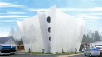 「アートセンターやまなみ」(仮称)の完成予想図