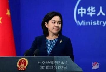 米国が日中関係を近づけたのですか?記者からの質問に外交部が「意味深」な回答―中国メディア