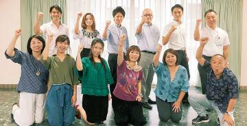 川崎区盛り上げ隊!のメンバー(一部)と協力者ら