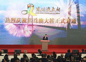 海上橋「香港・珠海・マカオ大橋」の開通を宣言し、拍手する中国の習近平国家主席=23日、広東省珠海(共同)