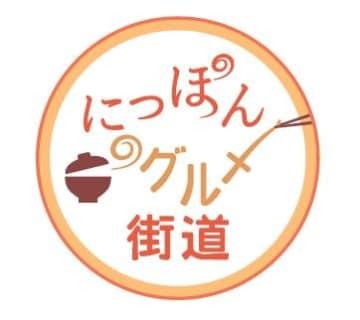 カレーうどん、1926人に無料提供! 東京駅一番街「さぬき麺業」