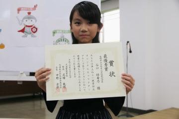 グループ名コンテストで最優秀賞を受賞した谷口さん=長崎市、大浦署