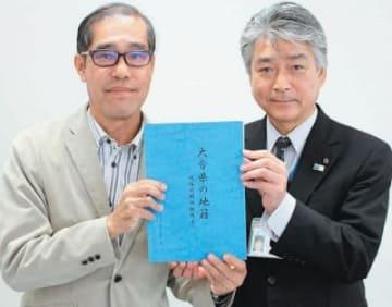 「公図」の成り立ちについて県土地家屋調査士会がまとめた「大分県の地籍」。右は城戸崎修会長
