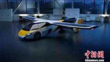 空飛ぶ車や32億円のヘリコプター、中国国際輸入博覧会で展示へ―中国メディア